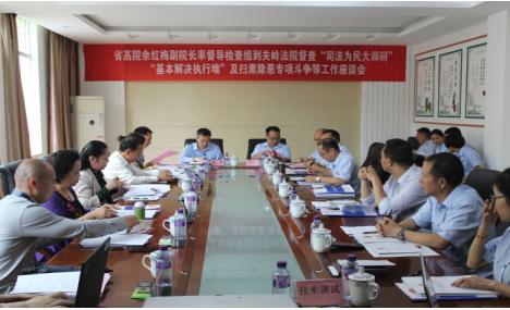 贵州省关岭布依族苗族自治县人民法院文化建设纪实