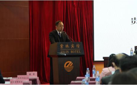 贵州国际商会举行换届大会暨第三届会员代表大会