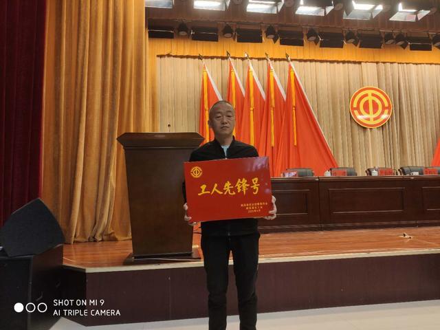 安徽省濉溪县城管局两单位获五一劳动表彰